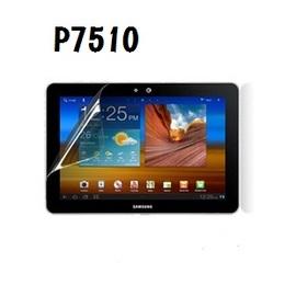 (平板)samsung P7510/P7500 10.1吋 平板螢幕保護膜/保護貼/三明治貼 (防刮高清膜)