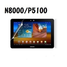 (平板)samsung N8000/P5100 平板螢幕保護膜/保護貼/三明治貼 (防刮高清膜)