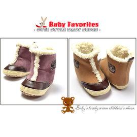 【HH婦幼館】歐式風仿麂皮側拉鏈保暖防滑雪靴/寶寶鞋/學步鞋