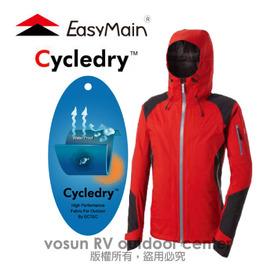 【EasyMain 衣力美】女新款 Cycledry 超輕量化防水透氣風雨衣(非 Gore-Tex 外套) 防水YKK拉鍊 3層式連帽 保暖防風.water proof /紅 C1196