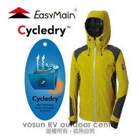 【EasyMain 衣力美】女新款 Cycledry 輕量化防水透氣風雨衣(非 Gore-Tex 外套) 防水YKK拉鍊 3層式連帽 保暖防風.water proof 橄欖 C1196