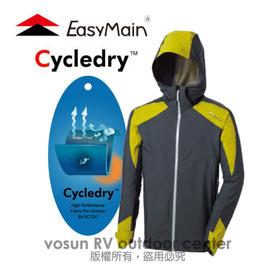 【EasyMain 衣力美】男新款 Cycledry 超輕量化防水透氣風雨衣(非 Gore-Tex 外套) 防水YKK拉鍊 3層式連帽 保暖防風.water proof /灰 C1195