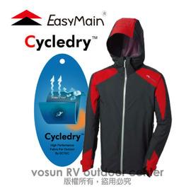 【EasyMain 衣力美】男新款 Cycledry 超輕量化防水透氣風雨衣(非 Gore-Tex 外套) 防水YKK拉鍊 3層式連帽 保暖防風.water proof /黑 C1195