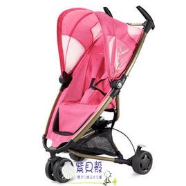 【紫貝殼●舊款新品特價】『GAA03-3』Quinny Zapp 經典3輪嬰兒推車(古銅框/粉)【保證原廠公司貨】