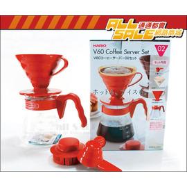 ~HARIO~V60微波耐熱壼700ml V60樹脂圓錐濾杯1^~2人~紅色