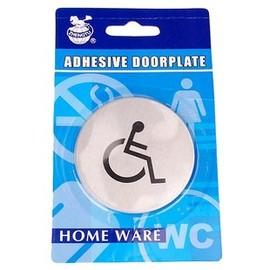 輪椅,殘疾人士,行動不便 標示貼/標籤貼 (金屬表面)