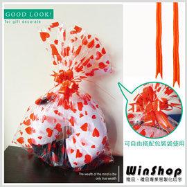 【winshop】A1468 包裝彩球束帶/包裝紙禮物用品 禮品袋平口包裝 禮品束帶