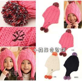 彩色毛球款保暖護耳帽 48~52cm