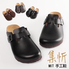 【集忻t.star‧台湾手工鞋】经典款健康休闲 半包鞋 懒人鞋 凉鞋 拖鞋'黑色'TS901