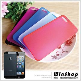 【winshop】B1483 iphone5 磨砂果凍保護殼/螢幕殼超薄殼糖果殼保護套保護殼