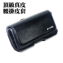 ◆知名品牌 COSE◆Sharp SH837W 真皮腰掛皮套