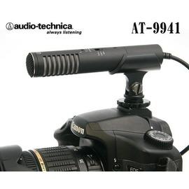 ~映象記號~鐵三角AT~9941 槍型立體聲麥克風 租金:500元 日~嘉義錄影器材出租、