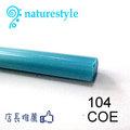 水藍不透明 大約4-6mm 長度25約-26cm ~Moretti rod 104 COE