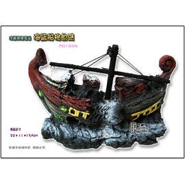 ~魚舖子~造景飾品^^^^ 海盜船桅魚礁 ^(沉船^)∼超漂亮、可讓魚兒穿梭躲藏, 賣