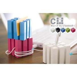 3D魔力方塊 多功能收納座  /CD架/收納架/名片夾/筆筒/繞線器/集線器
