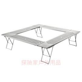 CM-0397美國Coleman輕量化不鏽鋼圍爐桌 焚火台邊桌 置物架(附提袋) 非LOGOS