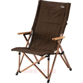 CM-0502美國Coleman舒適達人 帆布高背椅 鋁合金導演椅休閒椅 折合椅折疊椅