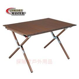 CM-7632美國Coleman舒適達人蛋捲桌 鋁合金折合桌折疊桌 古銅色鋁捲桌
