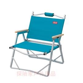 CM-F509美國Coleman輕薄摺疊椅(天空藍色) 鋁合金導演椅 休閒椅 折合椅