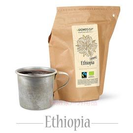 GR02丹麥Grower's Cup頂級有機攜帶式濾泡咖啡-衣索匹亞(Ethiopia) 登山隨身飲