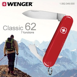 1.62.49瑞士WENGER Classic 62 七功能經典瑞士刀 #1.062.049.000