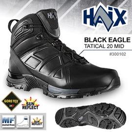 德國HAIX Black Eagle Tactical 20 MID 黑鷹戰術中筒鞋 型號:300102