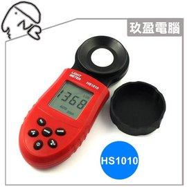 【玖盈-測量儀器】HS1010數字式照度計 亮度計 測光表 光度計 測光儀 環境測試儀器 讀值鎖定功能 數位式照度計 亮度計 照明測試儀器
