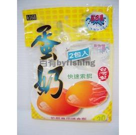 ◎百有釣具◎黏巴達 [K168] 蛋奶粉 ~ 釣餌專用誘食劑