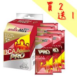 aminoMax邁克仕 BCAA PRO胺基酸  膠囊式 食品一盒 5包入  ~F00~0