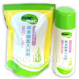 nac nac草本酵素入浴劑1罐+1包超值組