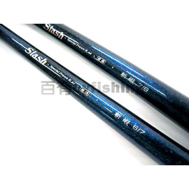 ◎百有釣具◎上興 台灣製造 SLASH 斬蝦 硬調7/8 蝦竿 高技術碳纖強化包覆構造 竿身強度完美結構提昇 ~