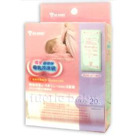 優生母乳冷凍袋160ml