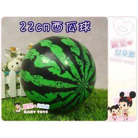 麗嬰兒童玩具館~小寶貝最愛的遊戲球22cm遊戲球.彈力球.躲避球.平面球.