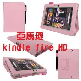 [新款] 亞馬遜kindle fire HD 7吋 超薄外殼 相框式 平板電子書保護套/皮套/保護殼 (多色)