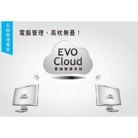 EVO Cloud雲端管理系統(伺服器端,含 一年5^~8電話支援及 軟體更新下載)