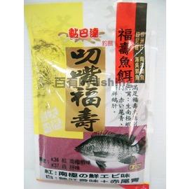 ◎百有釣具◎黏巴達 [K36] 紅叼嘴福壽餌 - 南極蝦味 競賽用