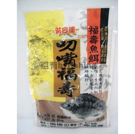 ◎百有釣具◎黏巴達 [K37] 白叼嘴福壽餌 - 白肝味