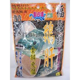 ◎百有釣具◎黏巴達 [K115] 競技福壽餌 - 鵝肝