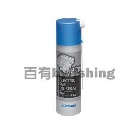◎百有釣具◎SHIMANO SP-0018  電動捲線器專用 潤滑油噴劑
