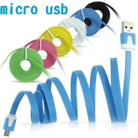 HTC/samsung/nokia/LG/sony note2/s3 Micro usb 彩色拉麵條線/扁線/充電線/傳輸線 (1米) **特價**  [AMC-00005]