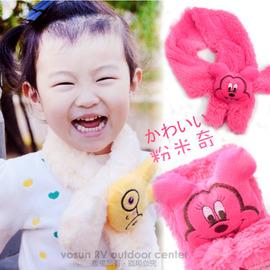 【VOSUN】熱賣款決不容錯過!!!! かわいい立體娃娃絨毛兒童圍巾/圍脖.保暖.舒適.可愛.輕量/粉米奇