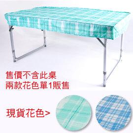 TB12060折合桌桌布 折疊桌PVC桌巾 適NTT12 GK9080 DJ6718 S47 BS04 LOGOS 12060