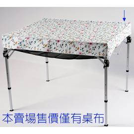 TB9886鋁合金蛋捲桌桌布 TAB~980H 多色單款販售PVC桌墊98^~86公分 D