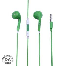 ~DA量販店~彩色 耳機 線控 麥克風  iPhone SONY HTC ASUS 綠色