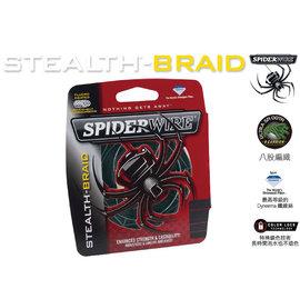 ◎百有釣具◎SPIDERWIRE STEAL TH TM 蜘蛛霸線 125碼 規格0.8號/1號/1.5號/2號/3號~買3捲 再貝克力送碳纖/Carbon線