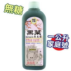 無糖黑菜 黑木耳 養生露 大瓶家庭號-純素 ∼SGS檢測合格 無添加塑化劑!