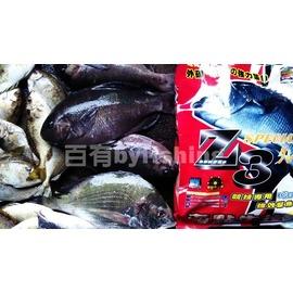 ◎百有釣具◎滿點 產品編號:5411 Z3 競技 黑毛誘餌 ~3倍膨脹