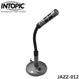 ~可 取貨~INTOPIC 廣鼎 JAZZ~012 桌上型蛇管抗噪麥克風∥附麥克風開關 可