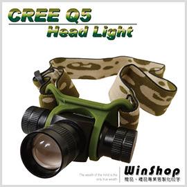 【winshop】A1494 輕量化CREEQ5伸縮頭燈/含電池充電器3段LED頭燈強光登山警示燈巡守隊夜遊保全釣魚