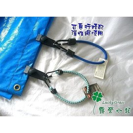 大林小草~【7035010002】日本SOUTH FIELD 帳棚、天幕用帆布夾,一組2入